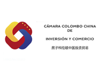 Cámara Colombo China de Inversión y Comercio